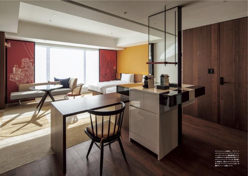good design hotel 今週発売しました 商店建築ブログ
